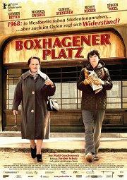 Постер Берлин, Боксхагенер-плац
