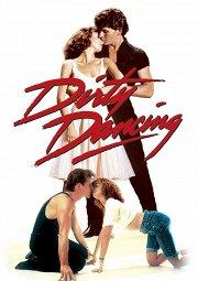 Постер Грязные танцы