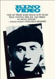 Постер Давид
