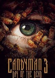Постер Кэндимен-3: День мертвых