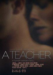 Постер Учитель