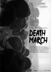 Постер Марш смерти