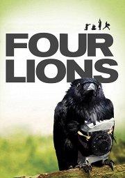 Постер Четыре льва