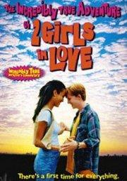 Постер Невероятно правдивое приключение двух влюбленных девушек