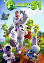 Постер Планета 51