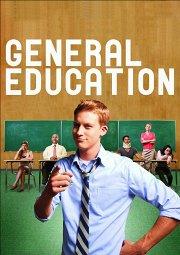 Постер Средняя школа