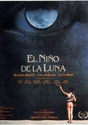 Постер Лунный мальчик