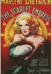 Постер Багровая императрица