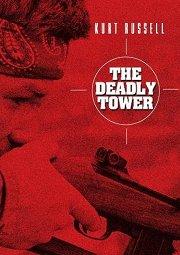Постер Башня смерти