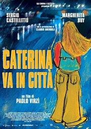 Постер Катерина из города