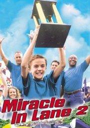 Постер Удивительные гонки