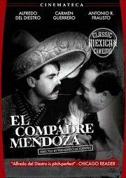 Постер Дружище Мендоса