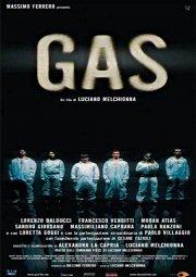 Постер Газ
