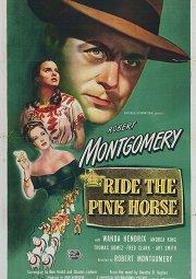 Постер Розовая лошадь
