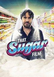 Постер Сахар