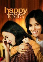Постер Слезы счастья