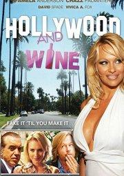 Постер Голливуд для начинающих