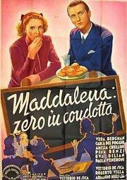 Постер Маддалена, ноль за поведение