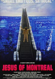 Постер Иисус из Монреаля