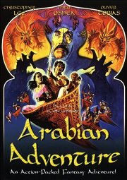 Постер Арабские приключения