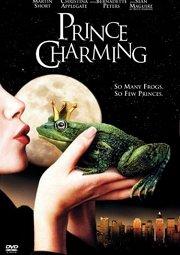 Постер Сказочный принц