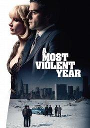 Постер Самый жестокий год