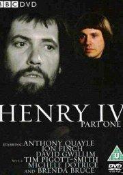 Постер Генрих IV