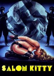 Постер Салон Китти