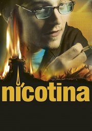 Постер Никотин