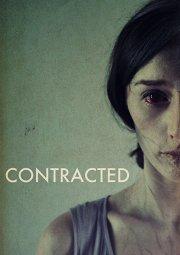 Постер Инфекция