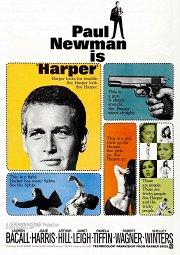 Постер Харпер