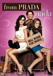 Постер Prada и чувства