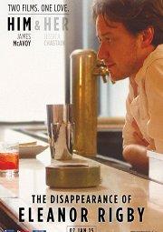 Постер Исчезновение Элеанор Ригби: Он