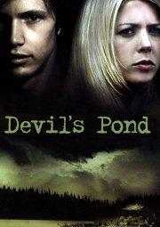 Постер Дьявольский остров