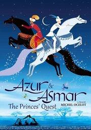 Постер Азур и Азмар