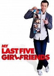 Постер Пять моих бывших подружек