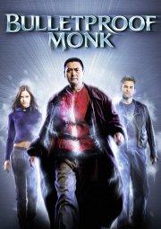 Постер Пуленепробиваемый монах