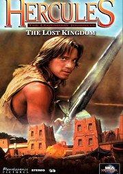 Постер Геркулес и зачарованное царство