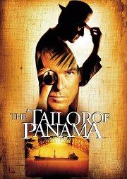 Постер Портной из Панамы