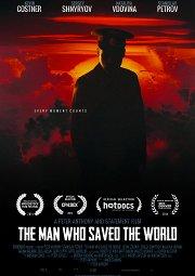 Постер Человек, который спас мир
