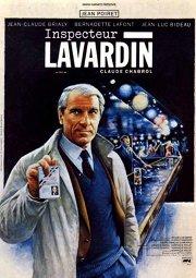 Постер Инспектор Лаварден