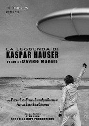 Постер Легенда о Каспаре Хаузере