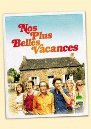 Постер Наш лучший отпуск