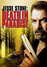 Постер Джесси Стоун: Смерть в Парадайзе