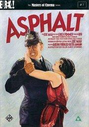 Постер Асфальт