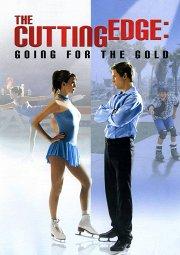 Постер Золотой лед-2: В погоне за золотом