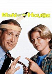 Постер Кто в доме хозяин