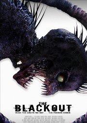 Постер В темноте