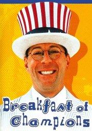 Постер Завтрак для чемпионов