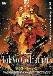 Постер Однажды в Токио